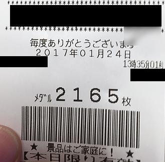 IMG_3625