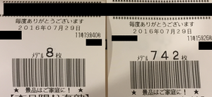 IMG_2545