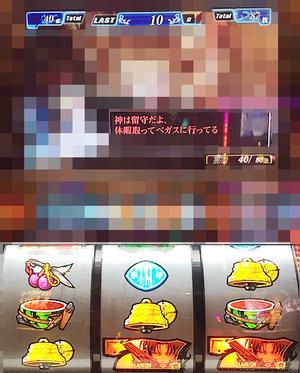 IMG_3481