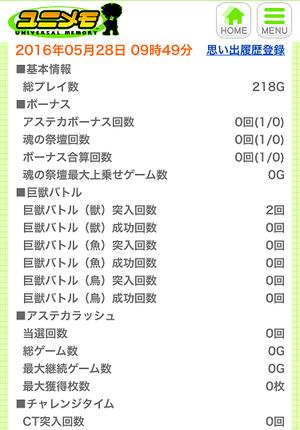 IMG_2077 (2)