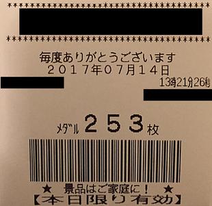 IMG_4598