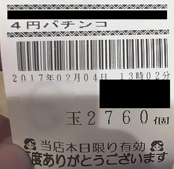 IMG_3679