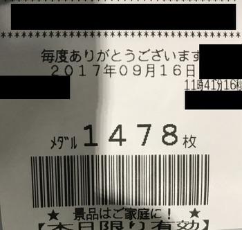 IMG_0114