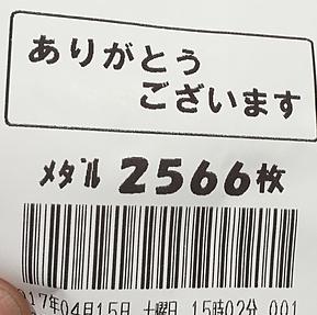 IMG_4145