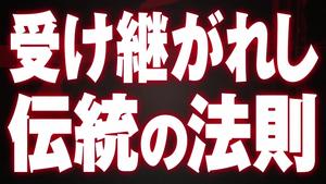 スロット「押忍!番長A」PV (4)