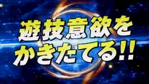 【平和】パチスロ 弱虫ペダル ロングPV (3)