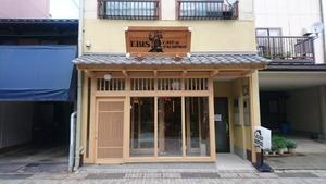 ebis-takayama-e1500370750326