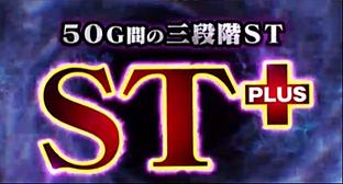 パチスロ呪怨 (7)