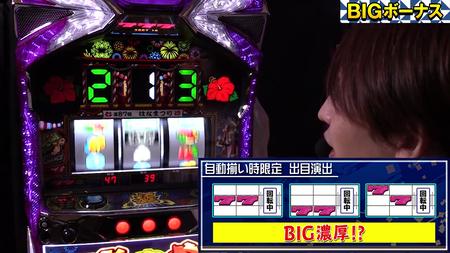 「華祭」ミナトのパチスロ新台試打動画 (8)