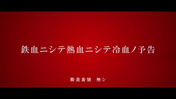P〈物語〉シリーズ セカンドシーズン (1)