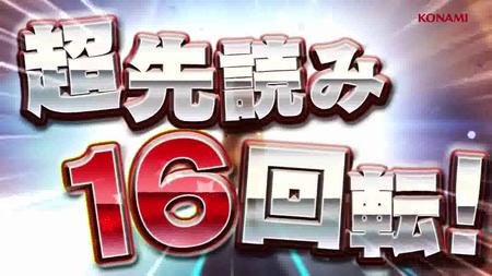 ぱちんこG1優駿倶楽部1