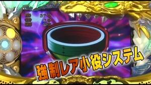 パチスロ「ドラゴンギャル~双龍の闘い~」 (8)