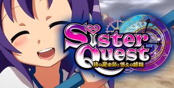 シスタークエスト-時の魔術師と悠久の姉妹
