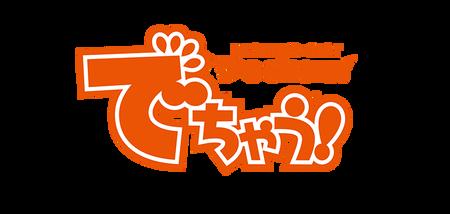 pop_logo05 (1)