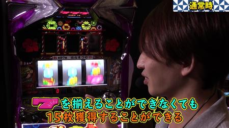 「華祭」ミナトのパチスロ新台試打動画 (4)