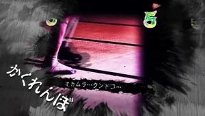 怪談ぱちんこ CR稲川淳二 PV (4)