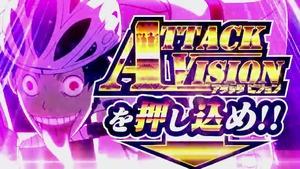 【平和】パチスロ 弱虫ペダル ティザーPV (7)