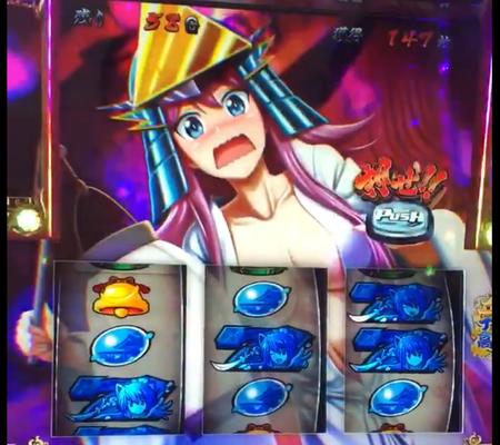 【大都】Sいろはに愛姫のショート試打動画が公開!「7を狙え」時の第一停止ボタンに偏りがある!?