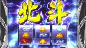 パチスロ北斗の拳 修羅の国篇 プロモーションムービー第二弾 (9)