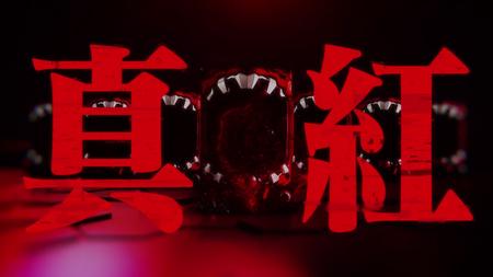 新世紀エヴァンゲリオン 決戦 ~真紅~ PV (10)