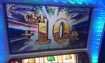 麻雀格闘倶楽部参