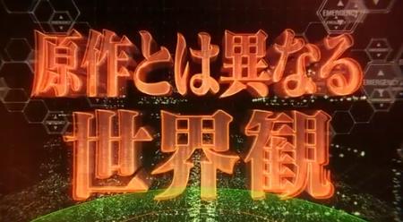 【動画あり】Sエヴァンゲリオンフェスティバル、麻雀物語だったwwwww