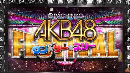 PAKB48123