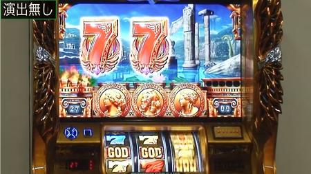 【凱旋】動画で『無演出GOD』として紹介されている演出wwwww