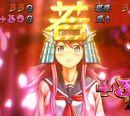 Sいろはに愛姫、設定左中右はウケるのか?早速ユーザーによる設定看破が始まる…