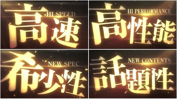 PフィーバーアイドルマスターPV第2弾2