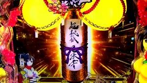 CR閃乱カグラ PV (10)