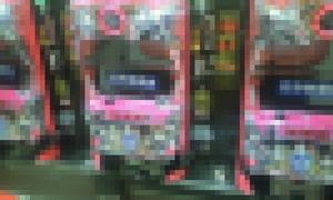 【画像あり】パチスロISのシマを封鎖したパチ屋が出た模様!「店長ナイス!」「超絶優良店!」