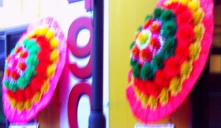 パチンコ屋さんの花輪wwwww