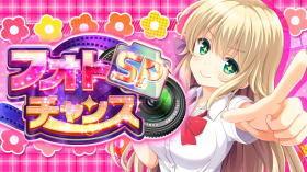 s_girlfriend-ekisho43