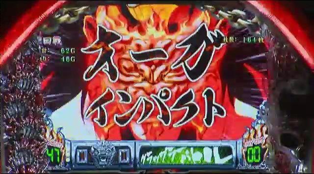 パチスロ グラップラー刃牙 最大トーナメント編 (15)   【新台情報】パチスロ グラップラー