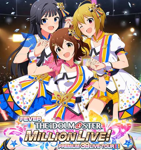 フィーバーアイドルマスターミリオンライブの公式発表に期待するユーザー達!キャンペーン詳細はまだか!?