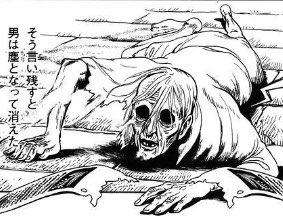 【悲報】ゴッド凱旋を打った人、灰になってしまう・・・