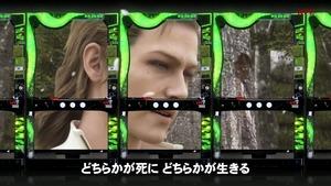 パチスロ「メタルギア ソリッド スネークイーター」ティザーPV (4)