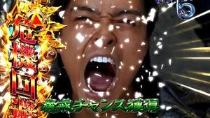 CR牙狼金色になれ PV (3)