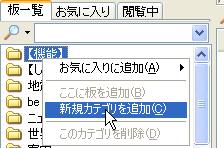 addboard1