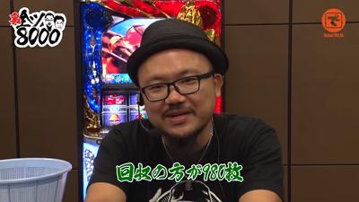 髭原人聖闘士星矢