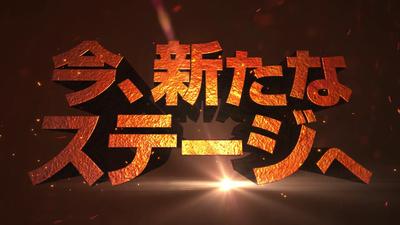 【公式】FAIRY TAIL 藤商事ティザー映像 (3)