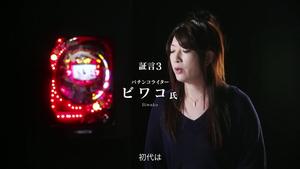 ぱちんこ ウルトラセブン 2 (4)