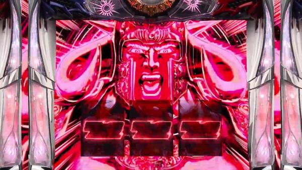 「パチスロ北斗の拳 宿命」 (12)