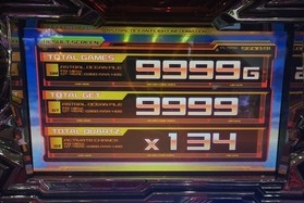 470d5cc9-s