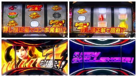 鉄拳4本編PV