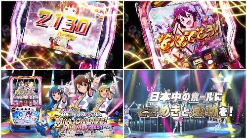 Sアイドルマスターミリオンライブの最新PVが公開!ホールにときめきと感動を!
