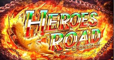 heroesroad