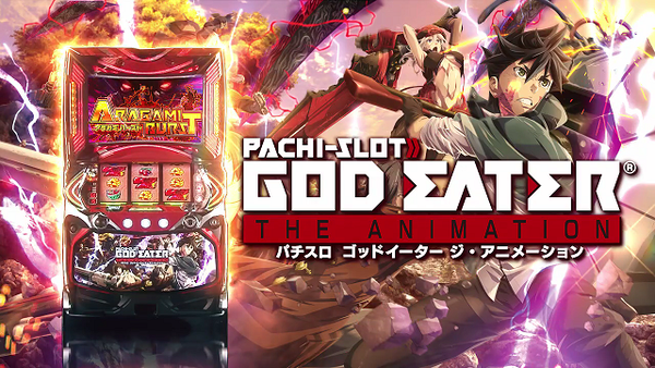 Sゴッドイーター・ジ・アニメーションのロングPVが公開!!6号機でも神を喰らえ!