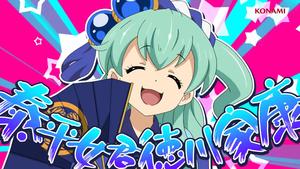【公式】パチスロ「戦コレ![泰平女君]徳川家康」 (11)